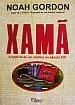 Xama 1a.ed.   - 1993