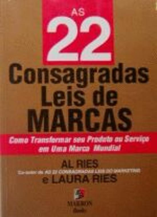 22 CONSAGRADAS LEIS DE MARCAS, AS - COMO TRANSFORM