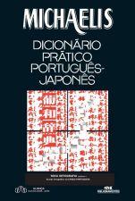 MICHAELIS - DICIONARIO PRATICO - PORTUGUES-JAPONES