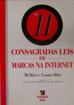 11 CONSAGRADAS LEIS DE MARCAS NA INTERNET, AS