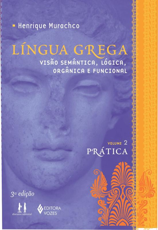 LINGUA GREGA - V. 02 - PRATICA