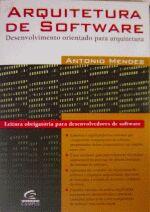 ARQUITETURA DE SOFTWARE - DESENVOLVENDO BASEADO NA