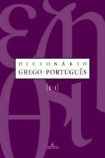 DICIONARIO GREGO - PORTUGUES - V. 02