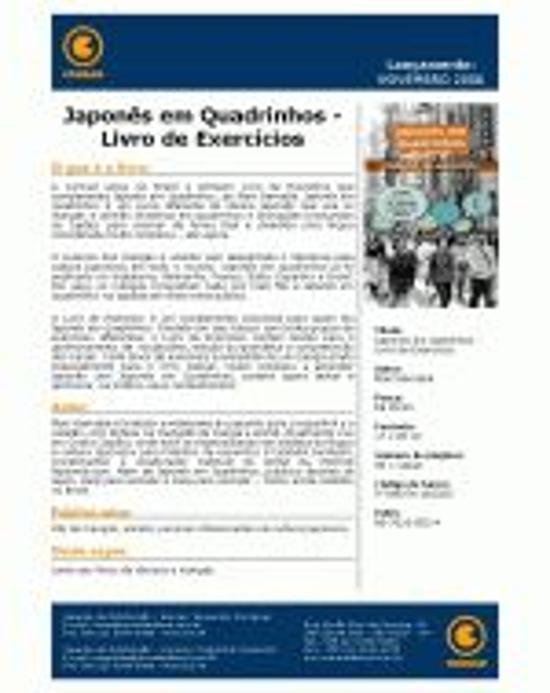 JAPONES EM QUADRINHOS - V. 01 - LIVRO DE EXERCICIO