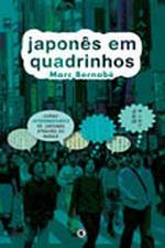 JAPONES EM QUADRINHOS - V. 02 - CURSO PRE-INTERMED