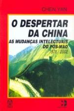 DESPERTAR DA CHINA, O
