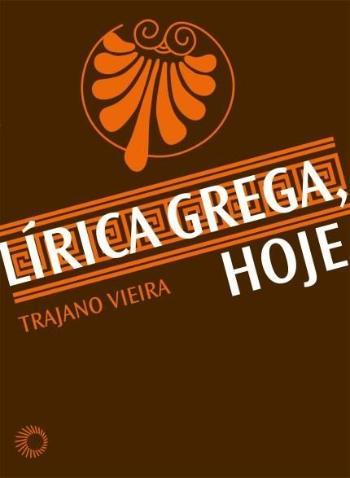 LIRICA GREGA, HOJE